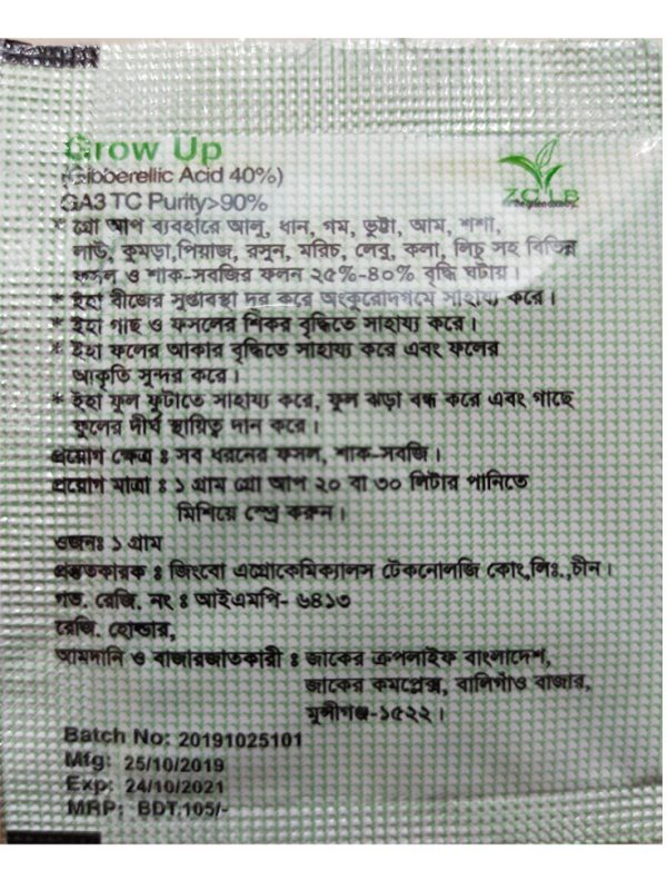 Grow Up (Gibberellic Acid 40%) is a Plant Growth Regulator. It increase crops yield 20% and also increase fruit size. After use it, then it increase plant root. Dosage Rate: 1gm Grow Up dissolve in 20 litres of water and then spray it plant leaf. Net Weight: 1gm Minimum Order Quantity (MOQ): 10 Pieces. Precaution: Keep out reach of children.